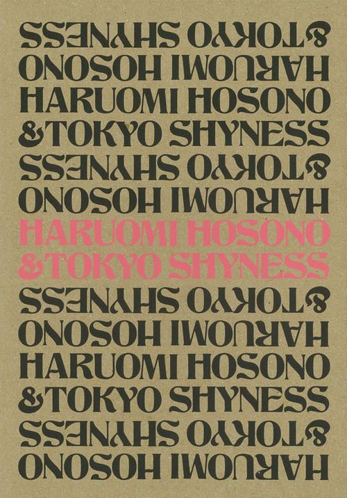 「細野晴臣&東京シャイネス」パンフレット(福岡バージョン)2006