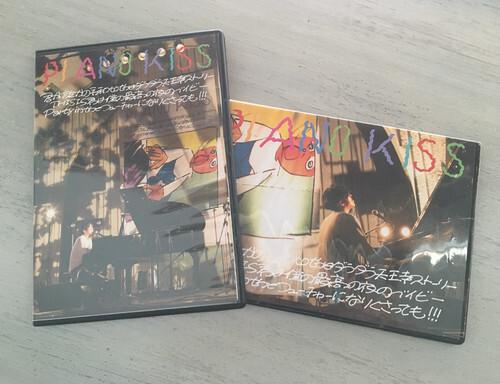 Sundayカミデ LIVE DVD「ピアノKISS!!!」