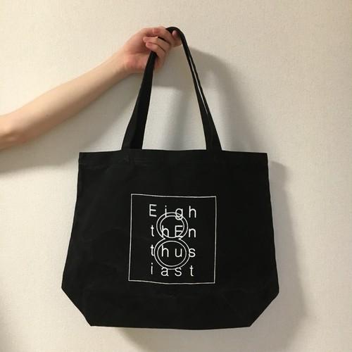 8th スクエアデザイントートバッグ Black ver.2 ワンウォッシュタイプ