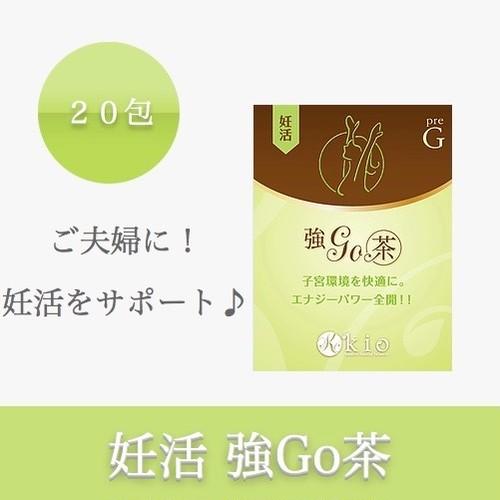 妊活 強Go茶(にんかつごうごうちゃ)【不妊・冷え・血流】20包入り