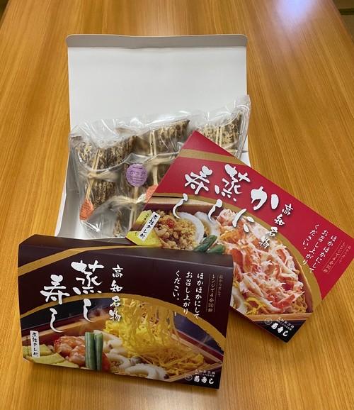 チョイスセット(かにむし)【冷凍商品】