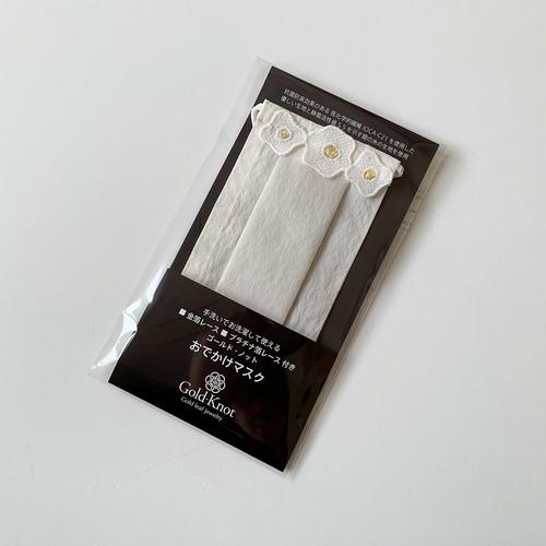 お出かけマスク、ワンタックプリーツマスク「金箔レースフラワー2G」医化学的繊維と銀の糸を使った抗菌防臭
