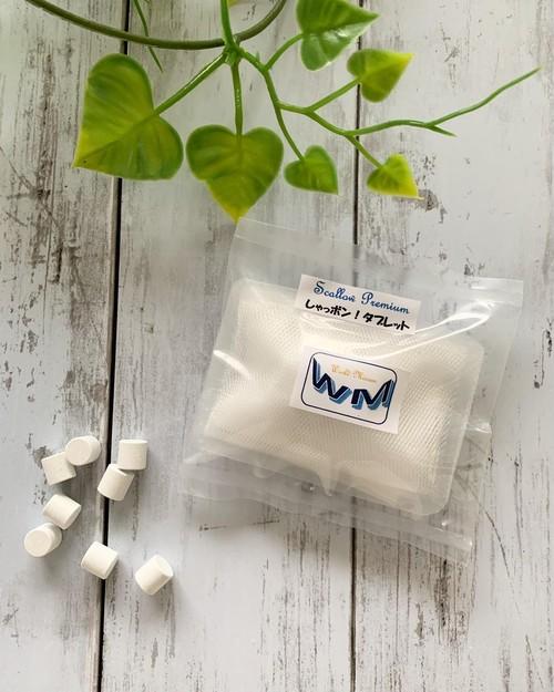 除菌・抗菌・消臭 洗濯用タブレット Scallow premium
