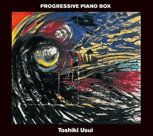 PROGERESSIVE PIANO BOX