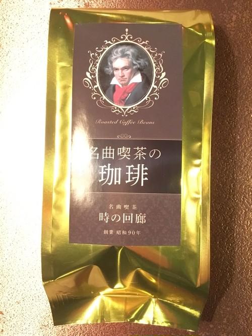Beethoven(希少ブレンド)100g