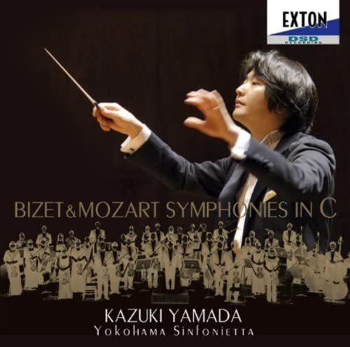 モーツァルト、ビゼー「二つのハ長調交響曲」