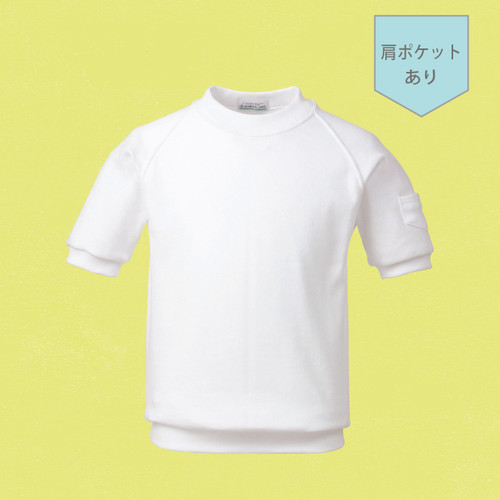 肩ポケット付き 体操服S〜LL(クルーネック)