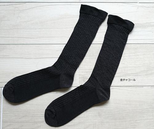 足が覚えてくれている気持ちがいいくつ下 stripe 約25-27cm【男女兼用】の商品画像6