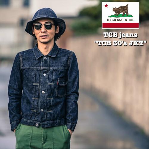 """""""TCB 30's JACKET"""" TCB jeans / TCBジーンズ"""
