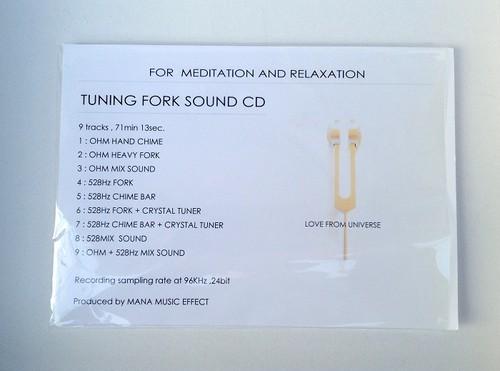 SOUND HEALING / サウンドヒーリング【音叉】 CD (CD-R) ◆送料無料◆