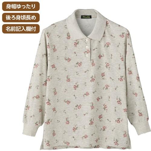 (お取り寄せ)後ろ長め脇テ-プ ポロシャツ