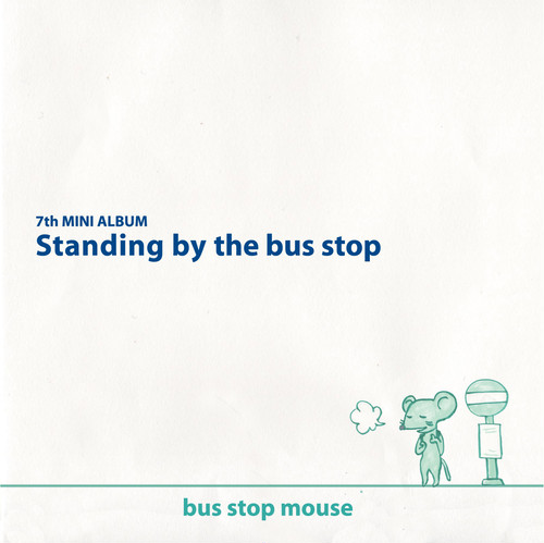standing by the bus stop(ダウンロード版)