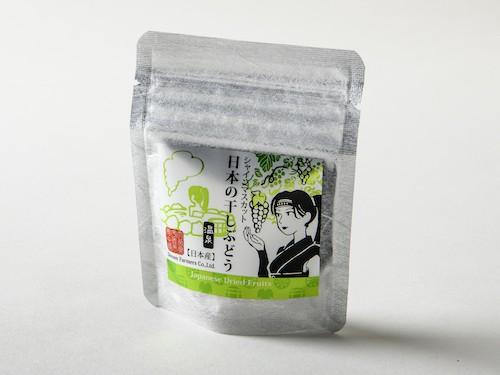 日本の干しぶどう「シャインマスカット(15g)」25個セット(20%OFF)