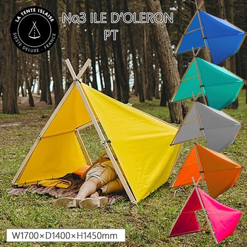 LA TENTE ISLAISE(ラタントイレーズ) No3 ILE D'OLERON(イル・ド・オレロン) PT テント簡単 全6色 ビーチ サンシェード 日よけ アウトドア 用品 キャンプ グッズ