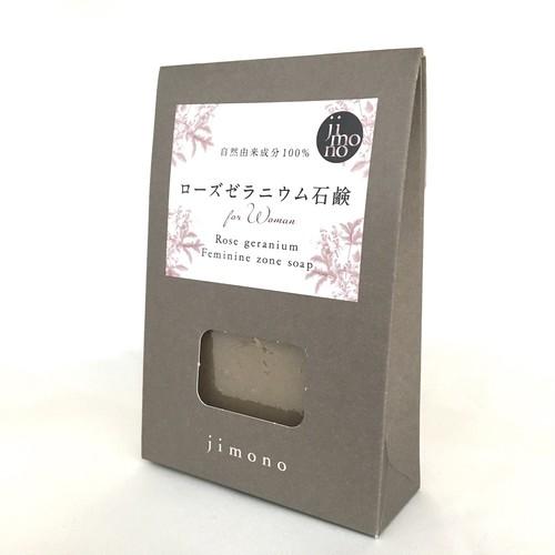つむぎ ローズゼラニウム石鹸