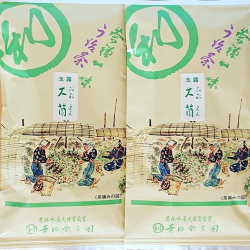 【京都・宇治】宇治玉露 大薗(100g)