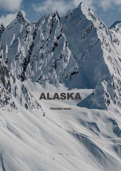 写真集『ALASKA』