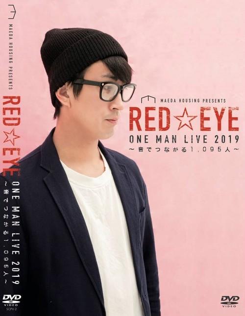 RED☆EYE ONEMANLIVE 2019 ~音でつながる1,095人~ / DVD