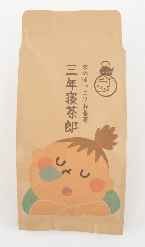 三年寝茶郎 リーフタイプ 200g (三年番茶)