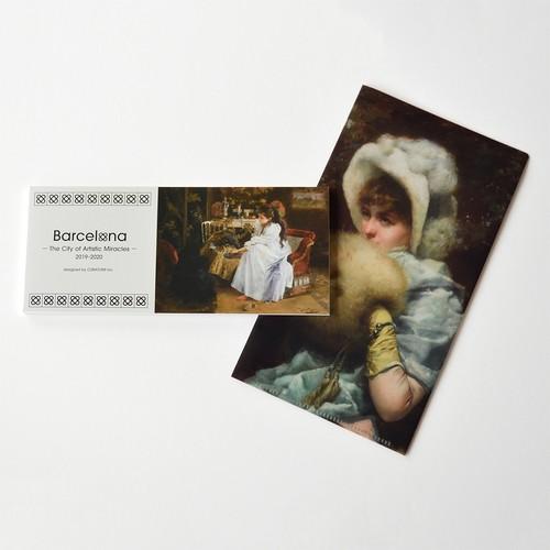 「奇蹟の芸術都市 バルセロナ」展 チケットフォルダー / 一筆箋セットA