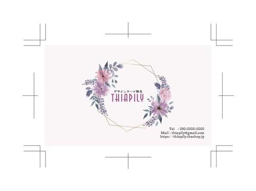 デザイン名刺・ショップカード472