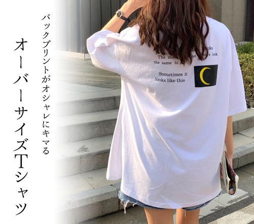 【♥即納】ゆったりバックロゴT tops1216