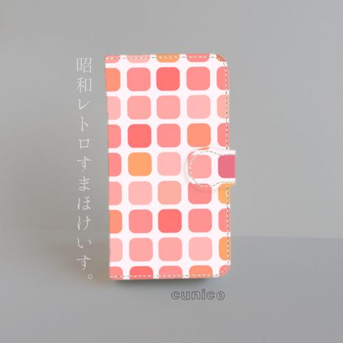 手帳型スマホケース「昭和レトロ 06」