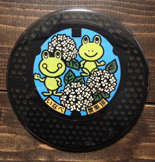 マンホール 【100㎜バッチ】 岐阜県 美濃加茂市 いなべ地区 農業集落排水 親子蓋
