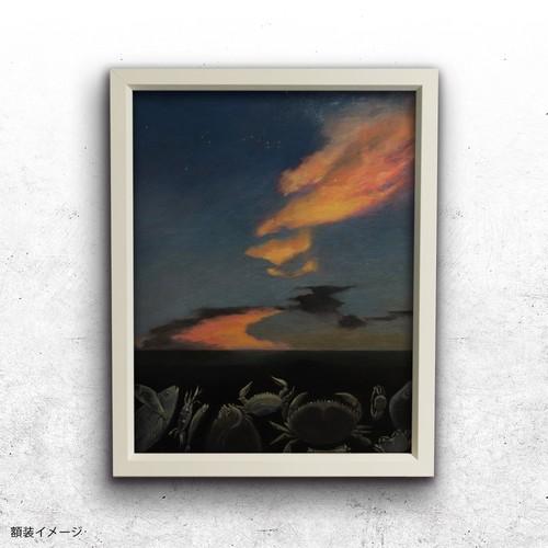 【絵画 油彩】『海の起源』 F6号 額入り