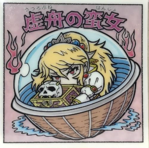 【かんたろ】虚舟の蛮女(48mm) 蓄光シール(高輝度)