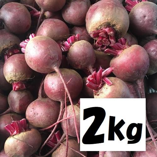 無農薬農家直送ビーツ 赤:2kg(東北~関西地域配送料込み!)