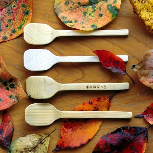神奈川県産百年ヒノキの手作りスプーン