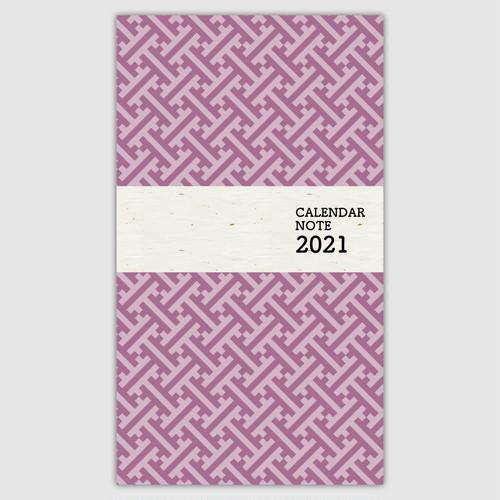 2021年カレンダーノート【さやがた】100冊