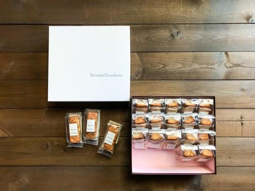 焼き菓子 アマンドショコラ おくりもの用 20個