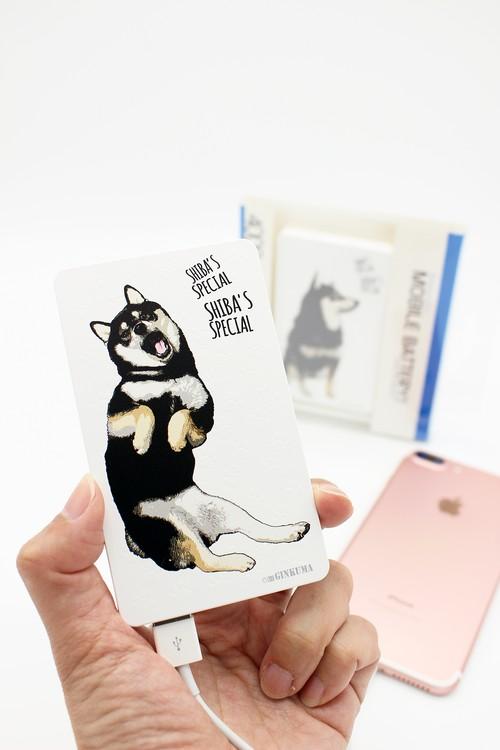 【4/22入荷予定】SHIBA'S SPECIAL 黒柴モバイルバッテリー