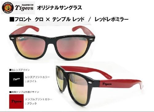 限定!阪神タイガース★承認オリジナルサングラス【フロントクロ×テンプルレッド×レッドレインボーミラー】SG004