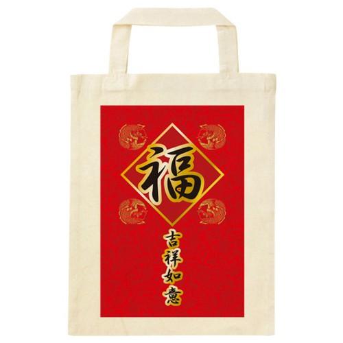 《いれる・袋》IF-18/ 紅包(ホンパオ)