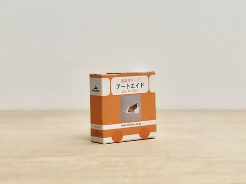 【額装用品】無酸 ヒンジテープ 20mm