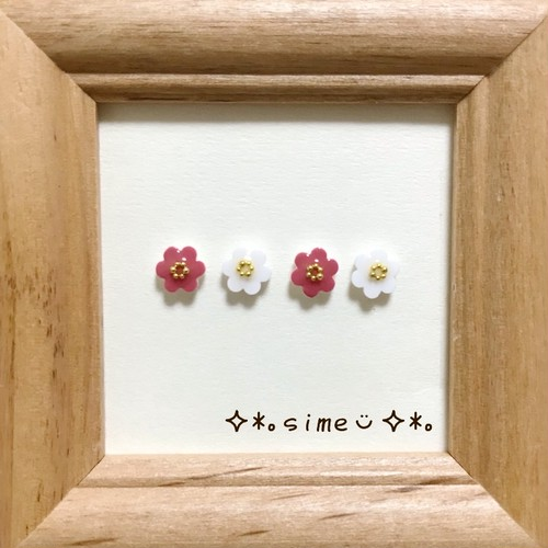 ❁小さいお花のピアスセット❁桃色/白色
