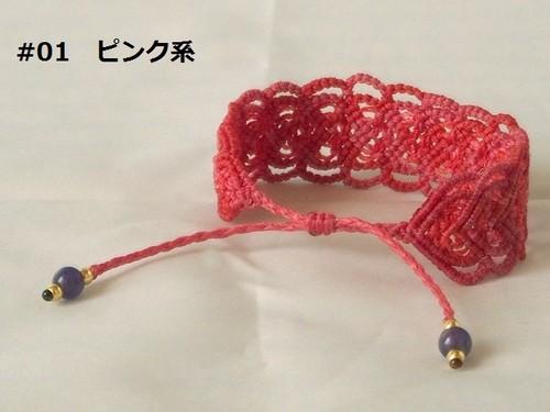 #01 knot用の腕時計ベルトとしても使える! 連続ハート柄ブレスレット