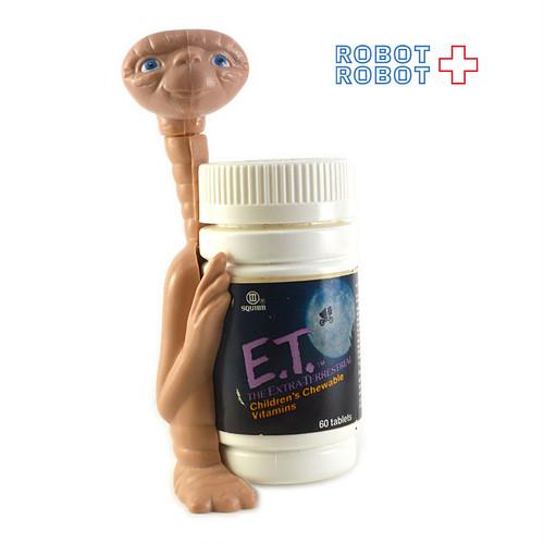E.T. ビタミン剤容器ボトル フィギュア