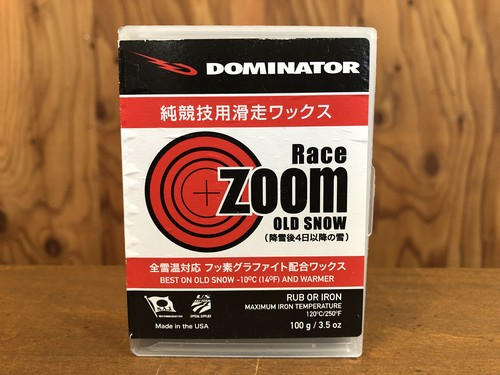 RACE ZOOM(OLD SNOW )100g