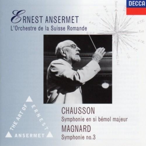 [中古CD] ショーソン:交響曲/マニャール:交響曲第3番 アンセルメ/スイス・ロマンド管弦楽団