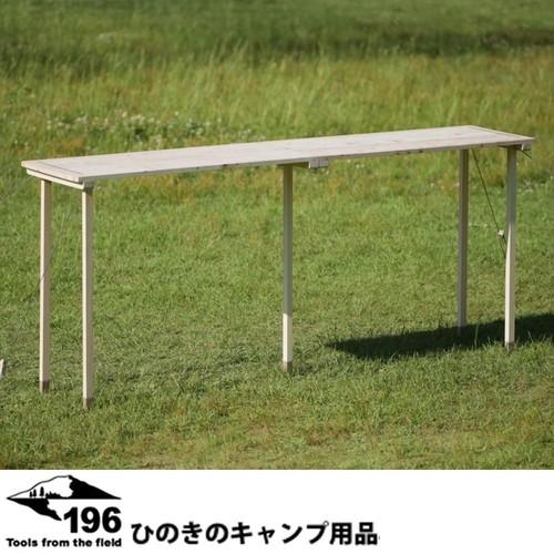 196ひのきのキャンプ用品 土佐ひのき製ウッドカウンター SANREI 900 木製 カウンター 196hinoki-011
