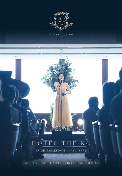 「HOTEL THE KO 2018 / PHOTOBOOK & DVD」