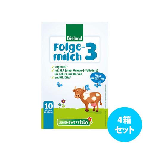 [4箱セット] Lebenswert Bio オーガニック粉ミルク 475g~500g (1~3)