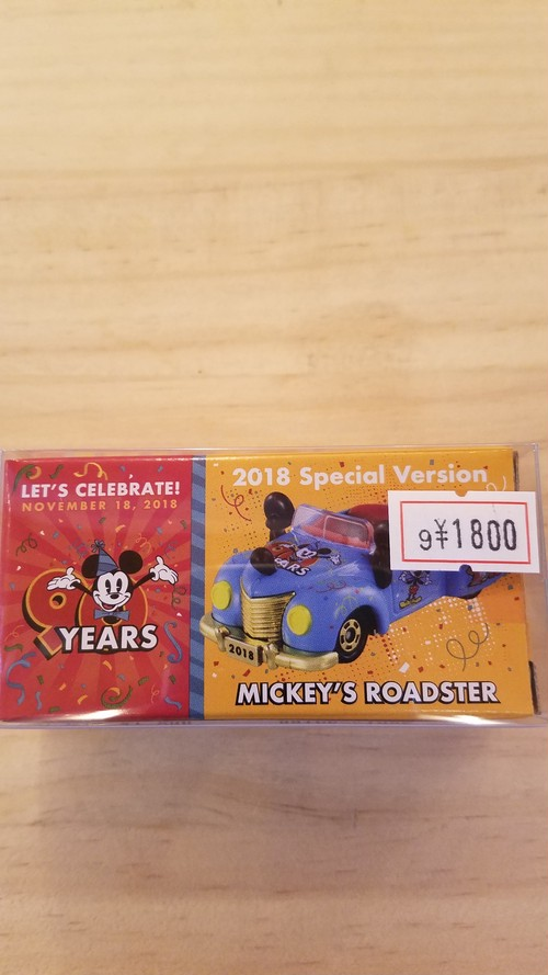 Mickey90周年 Mickey's Roadster 2018special Version