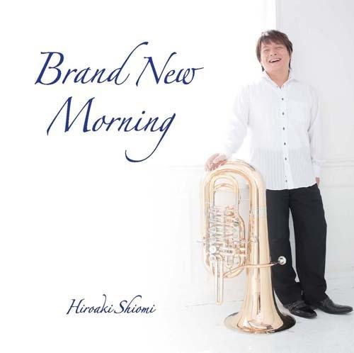 ブランニューモーニング[潮見裕章・テューバソロアルバム3](WKCD-0059)