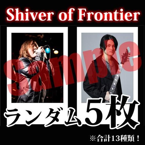 【チェキ・ランダム5枚】Shiver of Frontier