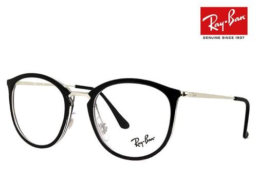 レイバン 眼鏡 rx7140 5852 51mm メガネ Ray-Ban 丸メガネ RX 7140 rb7140 ボストン 黒縁 黒ぶち